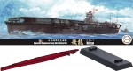 1-700-IJN-Aircraft-Carrier-Hiryu-Special-Version