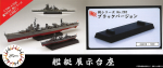 1-700-1-350-Warship-Display-Base-Black-Ver-