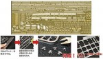 1-700-IJN-Aircraft-Carrier-Zuikaku-Photo-Etched-Parts