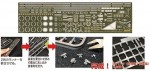 1-700-IJN-Light-Cruiser-Isuzu-Photo-Etched-Parts
