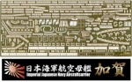 1-700-IJN-Aircraft-Carrier-Kaga-Photo-Etched-Parts