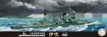 1-700-IJN-Heavy-Cruiser-Ibuki