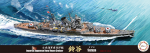 1-700-IJN-Heavy-Cruiser-Suzuya-1942