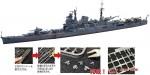 1-700-IJN-Heavy-Cruiser-Tone-1944-Battle-of-Leyte
