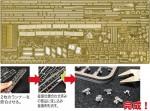 1-700-IJN-Aircraft-Carrier-Shokaku-Photo-Etched-Parts-w-2pcs-25mm-Machine-Gun