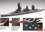 1-700-IJN-Battleship-Fuso-1935-1938