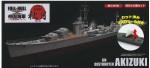 1-700-IJN-Destroyer-Akizuki-Full-Hull-Model-Special-Version-with-Mask-Sticker
