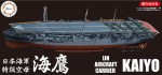 1-700-IJN-Aircraft-Carrier-Kaiyo-Full-Hull-Model-Special-Version-with-Type-97-Carrier-Attack-Bomber-12pcs-931st-Naval-Air-Group