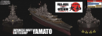 1-700-IJN-Super-Dreadnoughts-Yamato-Full-Hull-Model-Special-Version