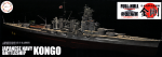 1-700-IJN-Battleship-Kongo-Special-Version
