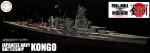 1-700-IJN-Battleship-Kongo-Special-Version