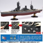 1-700-IJN-Fuso-1938-Full-Hull-Model-Special-Version