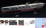 1-700-Japanese-Navy-Aircraft-Carrier-Hiryu-Full-Hull-Model