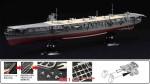 1-700-Japanese-Navy-Aircraft-Carrier-Soryu-Full-Hull-Model