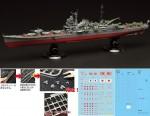 1-700-Japanese-Navy-Heavy-Cruiser-Tone-Full-Hull-Model