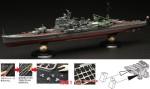 1-700-Japanese-Navy-Heavy-Cruiser-Takao-Full-Hull-Model