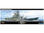 1-700-Warship-Next-IJN-Kii-Type-Battle-Ship-Yamato