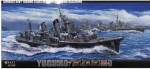 1-700-Warship-Next-Yugumo-Class-Destroyer-Yugumo-and-Kazagumo-Set-of-2pcs