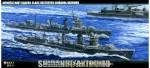 1-700-Warship-Next-IJN-Kagero-Class-Destroyer-Shiranui-Akigumo-Early-WWII-version-2-Kit-Set