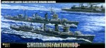 1-700-Warship-Next-IJN-Kagero-Class-Destroyer-Shiranui-Akigumo-Early-WWII-version-2-Kit-Set