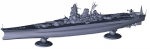 1-700-IJN-Battleship-Yamato-1941-Completion