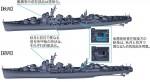 1-700-IJN-Akizuki-Class-Destroyer-Akizuki-Hatsuzuki-1944-Operation-Sho-1