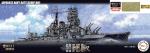 1-700-War-Ship-Next-IJN-Battleship-Hiei-Special-Version