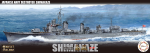 1-350-Warship-Next-IJN-Destroyer-Shimakaze-1943