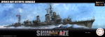 1-350-Warship-Next-IJN-Destroyer-Shimakaze-1944