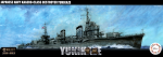 1-350-Warship-Next-IJN-Kagero-Class-Destroyer-Yukikaze