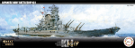 1-700-Warship-Next-IJN-Battleship-Kii