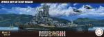 1-700-Warship-Next-IJN-Battleship-Musashi-1942