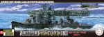1-700-Warship-Next-IJN-Akitsuki-Class-Destroyer-Akizuki-Hatsuzuki-1944-Operation-Sho-1-Special-Version