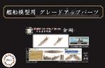 1-700-Warship-Next-IJN-Battleship-Kongo-Photo-Etched-Parts