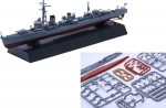 1-700-Warship-Next-IJN-Kagero-Class-Destroyer-Shiranui-and-Akigumo-1941-2pcs