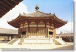 1-150-Horyuji-Yumedono
