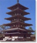 1-150-Horyuji-5-Storied-Pagoda