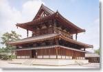 1-150-Horyuji-Kon-Doh