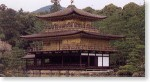 1-100-Kinkakuji