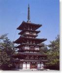 1-100-Yakushiji-To-Toh-East-Pagoda