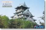 1-700-Osaka-Castle