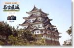 1-700-Nagoya-Castle-w-Nagoya-Samurai-Sticker