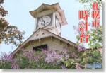 Sapporo-Clock-Tower