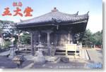 Zuiganji