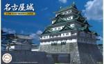 1-700-Nagoya-Castle
