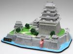 1-800-Edo-Castle