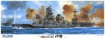 1-350-IJN-Aircraft-Cruiser-Ise-with-Wooden-Deck-Stickers