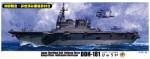 1-350-JMSDF-Destroyer-Hyuga
