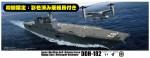 1-350-JMSDF-Helicopter-Destroyer-Ise