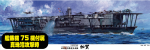 1-350-IJN-Aircraft-Carrier-Kaga